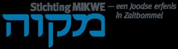 St. Mikwe Zaltbommel
